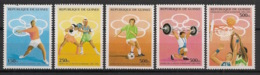 Guinée - 1995 - N°Yv. 1051A à 1051E - Olympics / Atlanta 96 - Neuf Luxe ** / MNH / Postfrisch - Zomer 1996: Atlanta