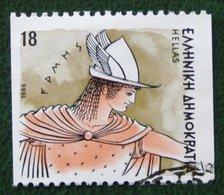 18 Dr Greek God, Hermes 1986 Mi 1609 C Y&T - Used Gebruikt Oblitere HELLAS GRIECHENLAND GREECE - Griechenland