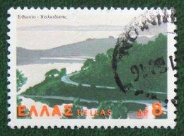 8 Dr Sithonia-Halkidiki 1979 Mi 1394 Y&T 1366 Used Gebruikt Oblitere HELLAS GRIECHENLAND GREECE - Griechenland