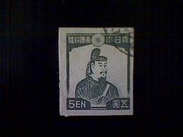 Japan, Scott #360, Used (o), 1945, Kamatori Fujiwara, 5y, Deep Gray Green - Used Stamps