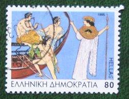 80 Dr Jason & The Argonauts 1995 Mi 1887 Y&T - Used Gebruikt Oblitere HELLAS GRIECHENLAND GREECE - Griechenland