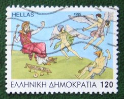 120 Dr Jason & The Argonauts 1995 Mi 1888 Y&T - Used Gebruikt Oblitere HELLAS GRIECHENLAND GREECE - Griechenland