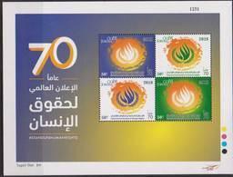 JORDAN, 2018, MNH, HUMAN RIGHTS, HUMAN RIGHTS DECLARATION, SHEETLET - Stamps
