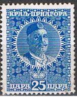 MONTENEGRO 3 // YVERT 106 // 1913   NEUF - Montenegro
