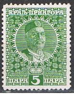 MONTENEGRO 2 // YVERT 102 // 1913   NEUF - Montenegro