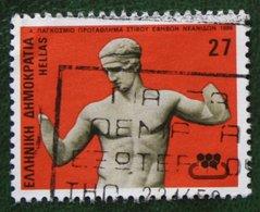 27 Dr Sport 1986 Mi 1621 Y&T - Used Gebruikt Oblitere HELLAS GRIECHENLAND GREECE - Griechenland