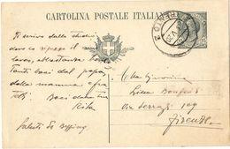 R983) V.E.III 1919 CARTOLINA POSTALE 15 CENT. LEONI MILL.19 ANNULLO AUSTRIACO - 1900-44 Vittorio Emanuele III