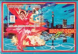 Guinea 1988 Winter Olympics, Calgary S/S - Guinea (1958-...)