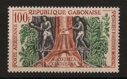Gabon - 1960 - Poste Aérienne PA N°Yv. 2 - Aucouméa / Forêt / Forest - Neuf Luxe ** / MNH / Postfrisch - Trees