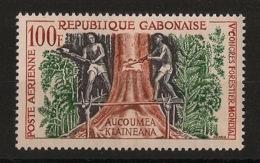 Gabon - 1960 - Poste Aérienne PA N°Yv. 2 - Aucouméa / Forêt / Forest - Neuf Luxe ** / MNH / Postfrisch - Gabon