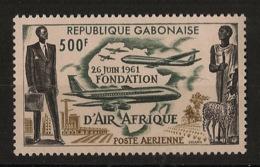 Gabon - 1962 - Poste Aérienne PA N°Yv. 5 - Air Afrique - Neuf Luxe ** / MNH / Postfrisch - Airplanes