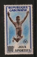 Gabon - 1962 - Poste Aérienne PA N°Yv. 6 - Saut En Longueur - Neuf Luxe ** / MNH / Postfrisch - Athletics