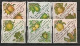 Gabon - 1962 - Taxe TT N°Yv. 34 à 45 - Fruits - Neuf Luxe ** / MNH / Postfrisch - Fruits