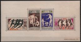 Gabon - 1964 - Bloc Feuillet BF N°Yv. 2 - Olympics / Tokyo 64 - Neuf Luxe ** / MNH / Postfrisch - Summer 1964: Tokyo