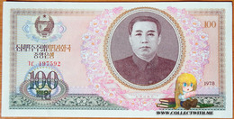 North Korea DPRK 100 Won 1978 UNC АЭ-22a (rare) - Korea, North