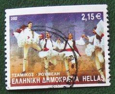 2.15 Euro Greek Dancers Imperforate Tanze Costumes 2002 Mi 2100 Y&T - Used Gebruikt Oblitere HELLAS GRIECHENLAND GREECE - Griechenland