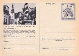 H 198) Österreich BiPo *: MÖDLING, NÖ: Altes Rathaus, Uhrturm, Glocke - 1971-80 Covers