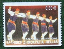 0,60 Euro Greek Dancers Imperforate Tanze Costumes 2002 Mi 2095 Y&T - Used Gebruikt Oblitere HELLAS GRIECHENLAND GREECE - Griechenland