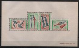 Gabon - 1970 - Bloc Feuillet BF N°Yv. 16 - Armes - Neuf Luxe ** / MNH / Postfrisch - Gabon (1960-...)