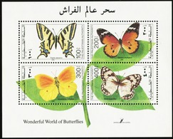 PALESTINE PALESTINIAN AUTHORITY 1998 Insects Butterflies Animals MNH - Farfalle