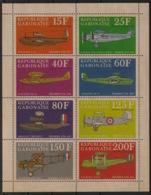 Gabon - 1970 - N°Mi. 378 à 385 - Avions / Airplanes / Dornier - Neuf Luxe ** / MNH / Postfrisch - Gabon (1960-...)