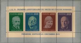 Gabon - 1970 - N°Mi. Bloc 16A - Avions / Airplanes / Dornier - Neuf Luxe ** / MNH / Postfrisch - Gabon (1960-...)
