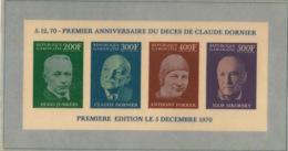 Gabon - 1970 - N°Mi. Bloc 16B - Avions / Airplanes / Dornier - Imperf. - Neuf Luxe ** / MNH / Postfrisch - Gabun (1960-...)