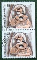 35 Dr Greek God, Athene 1986 Mi 1612 C Y&T - Used Gebruikt Oblitere HELLAS GRIECHENLAND GREECE - Griechenland