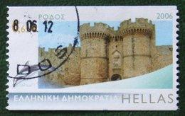 0.65 Euro Greek Islands II Imperforate - Rhodes 2006 Mi 2378 Y&T 2346 Used Gebruikt Oblitere HELLAS GRIECHENLAND GREECE - Griechenland