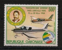 Gabon - 1984 - Poste Aérienne PA N°Yv. 262 - Rallye Aérien - Neuf Luxe ** / MNH / Postfrisch - Avions