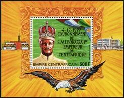 CENTRAL AFRICAN REPUBLIC 1977 Coronation Of Emperator Bokassa Eagle Bird Animals Fauna MNH - Aigles & Rapaces Diurnes