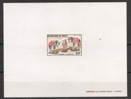 Niger - 1974 -  N°Yv. 308 - Artisanat / Statuettes / Chevaux - Epreuve De Luxe - Neuf Luxe ** / MNH / Postfrisch - Chevaux