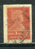 "Y85 USSR 1923 15 (101) Standard Edition (""Gold Standard"") - Gebraucht"
