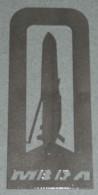 Rare Marque-page Publicitaire En Métal MBDA Missiles Systems Matra Airbus EADS - Plaques En Tôle (après 1960)