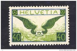 Suisse  -  Avion  -  1929  :  Yv  14a  *  Papier Ordinaire - Poste Aérienne