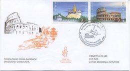 ITALIA - FDC  VENETIA  2004 - FONDAZIONE ROMA - BANGKOK - CONGIUNTA THAILANDIA - ANNULLO SPECIALE - F.D.C.