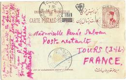 Bridjend , Belle Oblitération - Iran