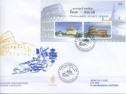 ITALIA - FDC  VENETIA  2004 - FONDAZIONE ROMA - BANGKOK - BLOCCO FOGLIETTO - CONGIUNTA THAILANDIA - ANNULLO SPECIALE - F.D.C.
