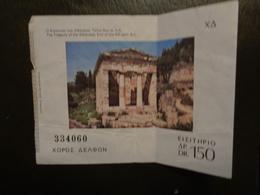The Treasury Of The Athenians, Billet D'entrée - Eintrittskarten