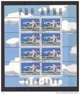 Suisse  -  Avion  -  1988  :  Yv  49  (o)  La Feuille - Luftpost