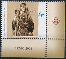Mi 411 MNH ** Terra Mariana 800th Anniversary Marginal Number - Estland
