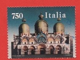 1994 (2128) Basilica Di San Marco In Venezia - Leggi Il Messaggio Del Venditore - 1991-00: Usati