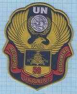 UKRAINE/ Patch Abzeichen Parche Ecusson / Peacekeeping Forces UN. 56 Helicopter Detachment. - Ecussons Tissu