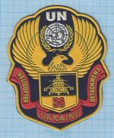 UKRAINE/ Patch Abzeichen Parche Ecusson / Peacekeeping Forces UN. 56 Helicopter Detachment. - Scudetti In Tela