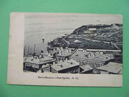 PORT POSIET Far East 1910s General View. Russian Postcard. Russia - Russie