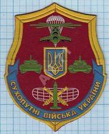 UKRAINE/ Patch Abzeichen Parche Ecusson / Ground Troops Command. Aviation. Air Defense. Tank. Helicopter 1990s - Blazoenen (textiel)