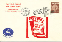 Israel Cover Pay Your Income Tax Before 30-9-1954 Jerusalem 1-9-1954 With Cachet - Israel