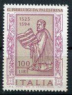 Italia (1975) - Palestrina ** - 6. 1946-.. Repubblica