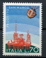 Italia (1975) - Progetto S. Marco ** - 6. 1946-.. Repubblica