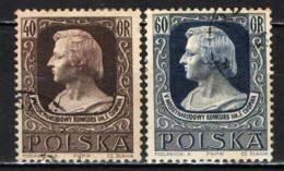 POLONIA - 1955 - FREDERIC CHOPIN - USATI - Usati